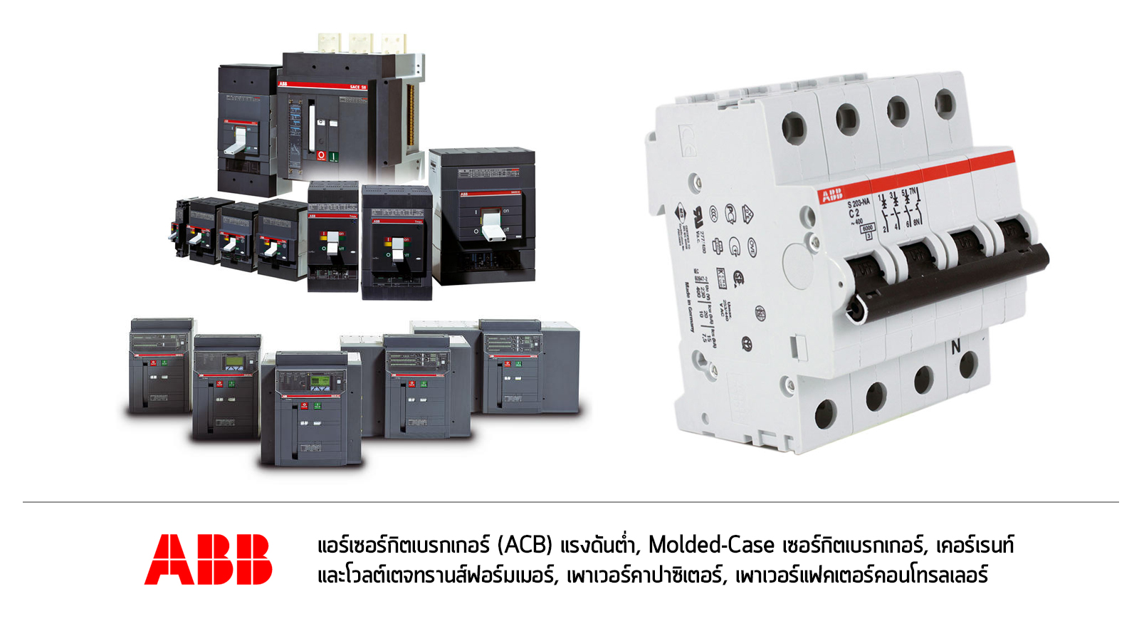 Thai Technic Electric Minburi